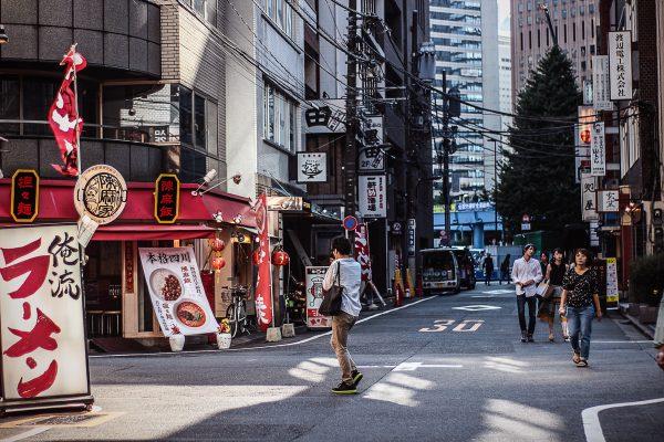 Tokyo Tower - One Piece