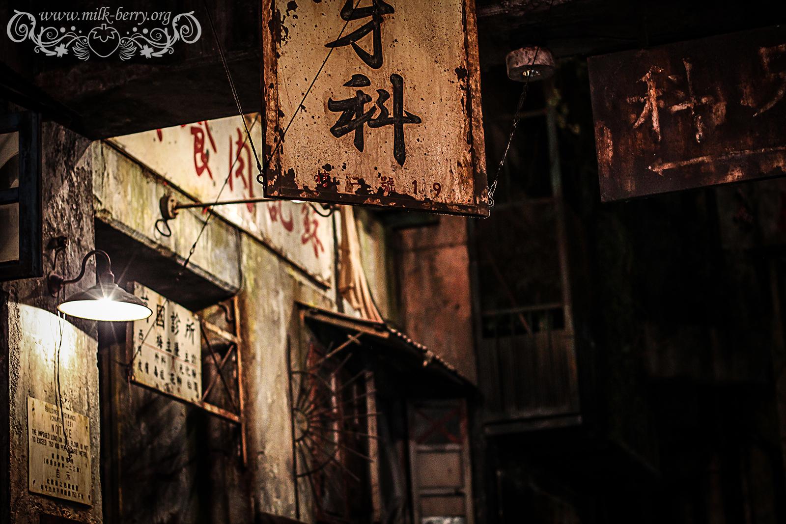 kawasakiwarehouse